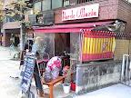 Bar de Ollaria 恵比寿店 (バル・デ・オジャリア)の外観