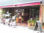 イタリアンレストラン Buongrado (ボン・グラード)の外観