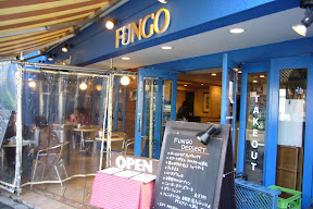 FUNGOの店舗外観