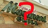 Macaroni_Grill.JPG.jpeg