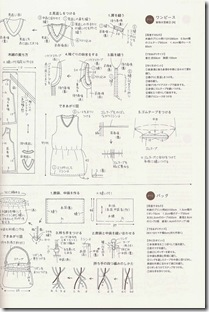 home sweet craft - japanese_Page_25