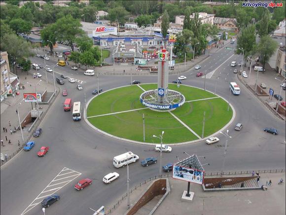 город Кривой Рог 95-ый