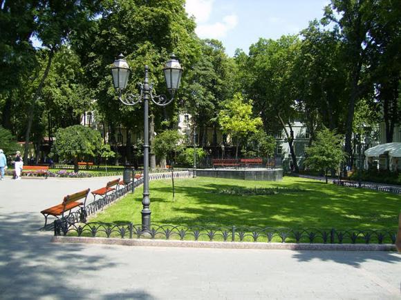 одесса горсад городской сад парк