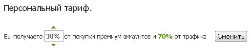 файловый обменник Extabit тафиры