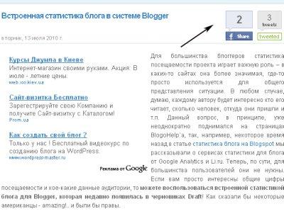 кнопка Facebook