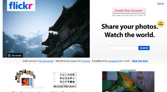 скачать фото Flickr