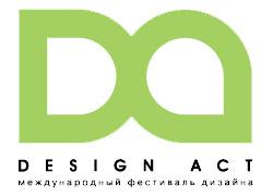международный фестиваль дизайна