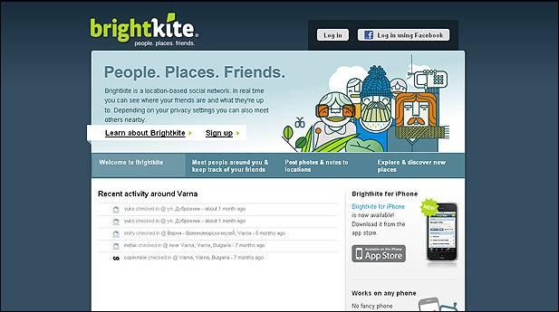 старый дизайн Brightkite
