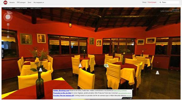 3d панорамы ресторанов