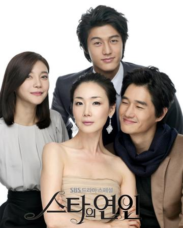 Korean Drama Profile: Star's Lover (스타의 연인)