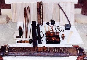 Yeongcheon Relics of Yi Hyeongsang