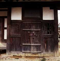 Cheongdo Hangnangchae(Servant's quarters) 02