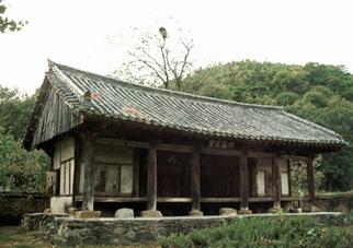 Chilgok Lecture hall of Sayang Seodang