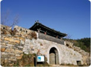 Chilgok Gasansanseong Fortress