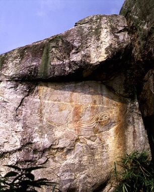 Chilgok Relief of buddha and bodhisattva in Noseokdong, Seongju