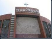 Seoul Church