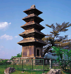 Uiseong Tapri Five-Storey Stone Pagoda
