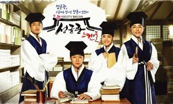 kkot seonbis (pretty-boy Confucian scholars)