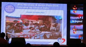 SKC Members and Hallyu Fan Clubs Interview by Chosun Daily