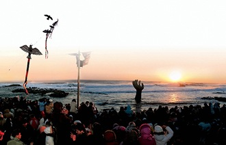 Homigot Sunrise Festival