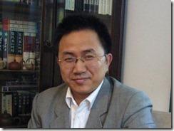 范亚峰博士