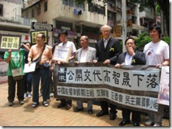 A Hong Kong-based human rights organization calling for the release of Gao Zhisheng