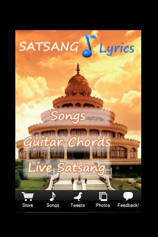 Art of Living Satsang Lyrics
