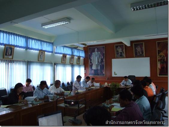 การประชุมคณะกรรมการโครงการคลินิกเกษตรฯ จังหวัดมุกดาหาร