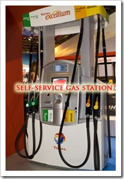 Petrol Station self service