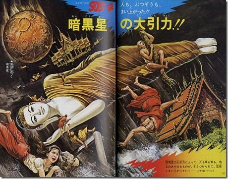 Japanese-Monsters15