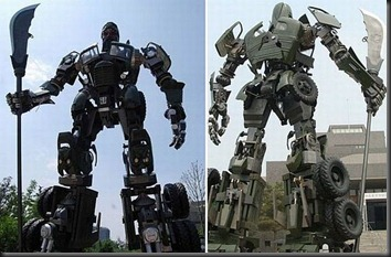 1279125934_chinese-version-of-transformer-2_QTfxu_3868