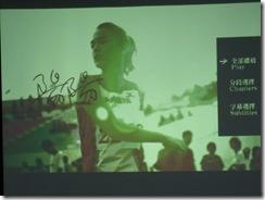 3.《陽陽》是本次大學影展最終場影片