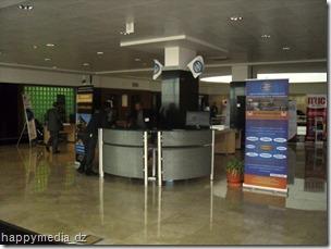 Hall d'entrée de l'incubateur au cyber parc de sidi abdallah