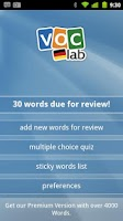 Screenshot of Learn German Flashcards