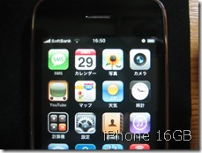 iPhone16GB