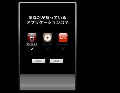ShareAppScreen2