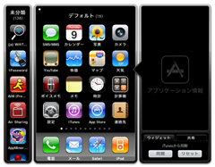 ShareAppScreen4