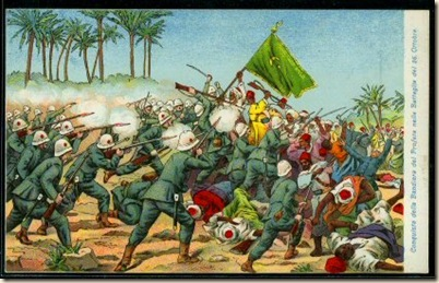 Capture of the Prophet's flag during the October the 26th battle