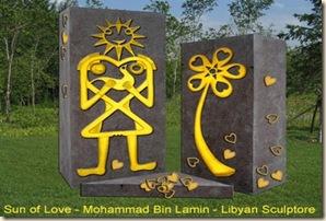 منحوتة شمس الحب للنحات الليبي محمد بن لامين معروضة بمدينة شونشون في حديقة النحت
