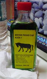 Minyak Panas Cap Kuda 1