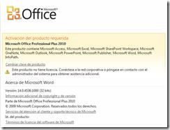 Office2010-6