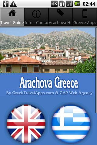 Arachova Greece