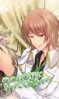 Screenshot of キミに恋する物語★乙女恋愛ゲーム