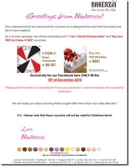 Bakerzin Extension Email