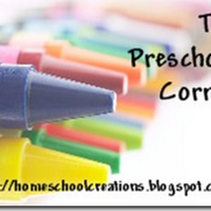 School Corner – July 24, 2009