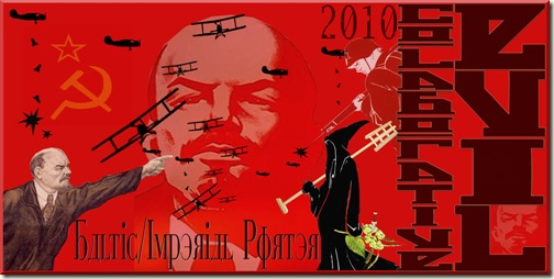 Evil_baltic_2010