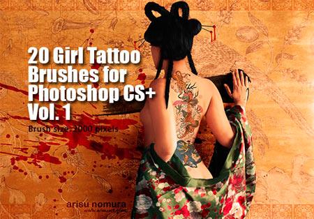 tribales para tatuajes. 650 tatuajes tribales gratis para photoshop en forma de pinceles
