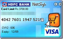 HDFC Bank Netsafe virtual credit card