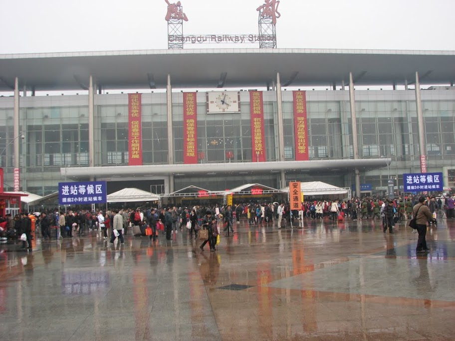 Gare de Chengdu