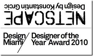 designer 2010
